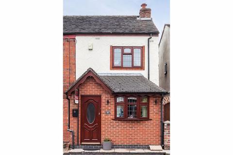 2 bedroom semi-detached house for sale - Biddulph Road, Harriseahead