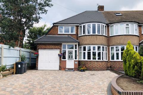 3 bedroom semi-detached house for sale - Bakers Lane, Streetly