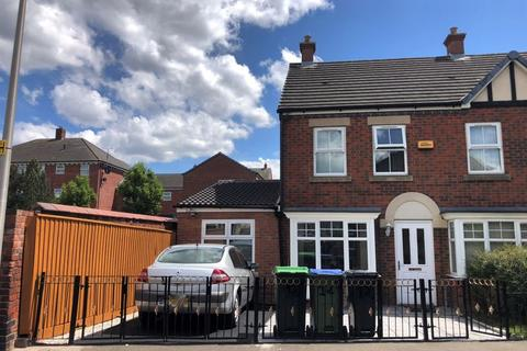 3 bedroom semi-detached house for sale - Earl Street, West Bromwich