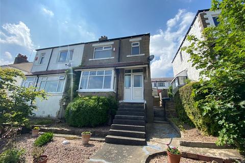 3 bedroom semi-detached house for sale - St Annes Terrace, Baildon