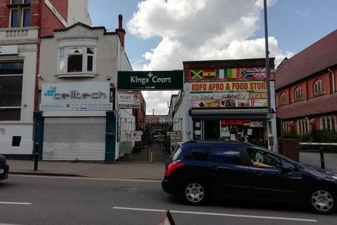 Retail property (high street) to rent - Kings Court, High Street, Kings Heath, Large Retail Unit