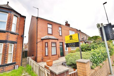 3 bedroom end of terrace house for sale - Worsley Road, Winton