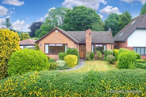2 bedroom detached bungalow for sale - Bates Road, Beechwood Gardens, Earlsdon