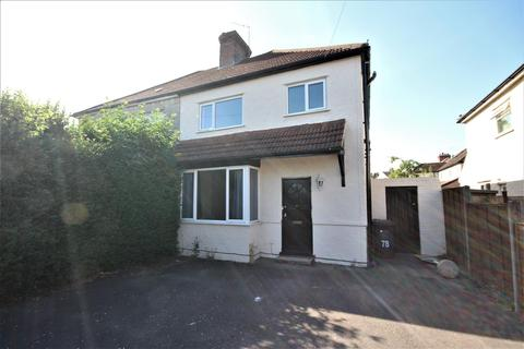 4 bedroom semi-detached house to rent - New Cross Road, Guildford