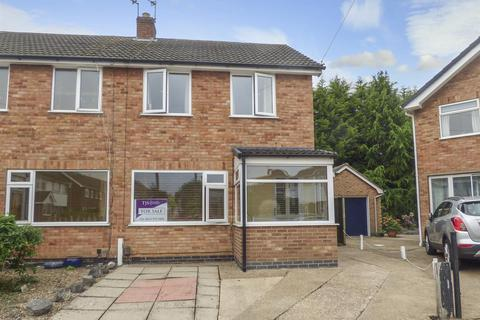 2 bedroom semi-detached house for sale - Recreation Street, Long Eaton, Nottingham