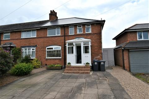 3 bedroom end of terrace house for sale - Station Road, Kings Norton, Birmingham, West Midlands, B30