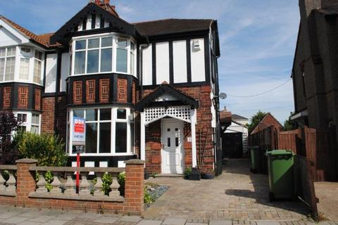 3 bedroom semi-detached house to rent - Remillo Avenue, Grimsby, North East Lincolnshire, DN32