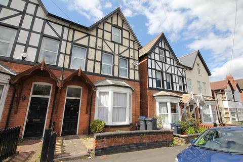 4 bedroom apartment to rent - Station Road, Harborne, B17