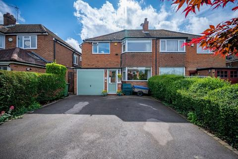 3 bedroom semi-detached house for sale - Milton Road, Bentley Heath