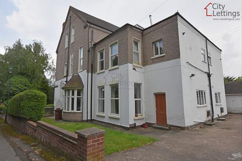 2 bedroom ground floor flat to rent - Flat 2 Charnwood House
