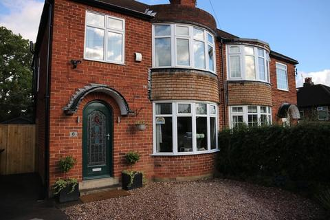 3 bedroom semi-detached house for sale - Carr Manor Grove, Moortown, Leeds, West Yorkshire