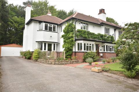 4 bedroom semi-detached house for sale - Sand Hill Lane, Moortown, Leeds