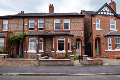 3 bedroom end of terrace house for sale - Stamford Park Road, Altrincham, WA15
