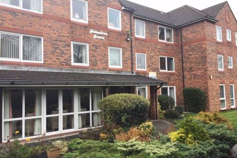 2 bedroom apartment for sale - Blundellsands Road East, Liverpool