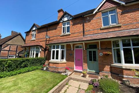 3 bedroom terraced house for sale - Warwick Road, Knowle, Solihull, B93 9LF