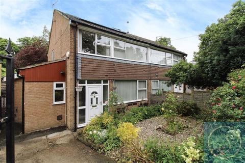3 bedroom semi-detached house for sale - Wood Lane, Chapel Allerton, LS7