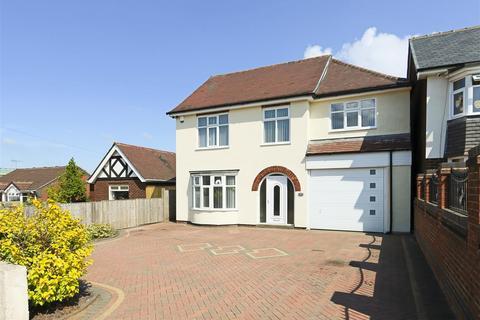 4 bedroom detached house for sale - Watnall Road, Hucknall, Nottinghamshire, NG15 6EP