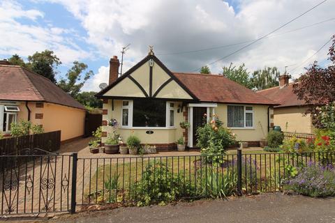 3 bedroom bungalow for sale - Thorpeville, Moulton, Northampton