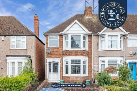 3 bedroom end of terrace house for sale - Purcell Road, Courthouse Green, Coventry, CV6 7JY