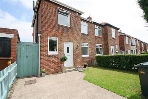 2 bedroom semi-detached house for sale - Heathwell Road, Denton Burn , Newcastle upon Tyne  NE15