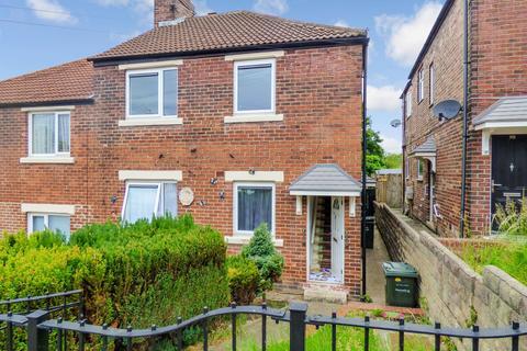 2 bedroom flat for sale - Bilbrough Gardens, Newcastle upon Tyne, Tyne and Wear, NE4 8YA