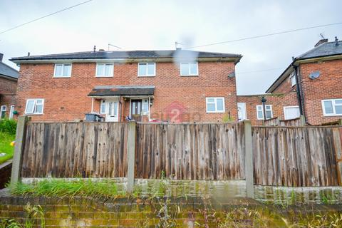 3 bedroom semi-detached house to rent - Nunnery Crescent, Catcliffe, Rotherham, S60