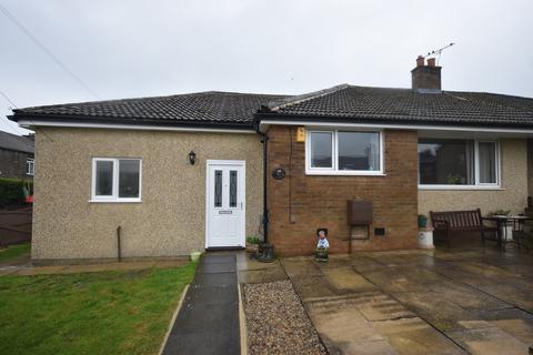 4 bedroom semi-detached bungalow for sale - Garfield Street, Allerton
