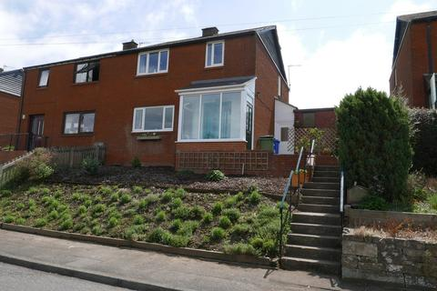 3 bedroom semi-detached house for sale - Jubilee Crescent, Rothbury