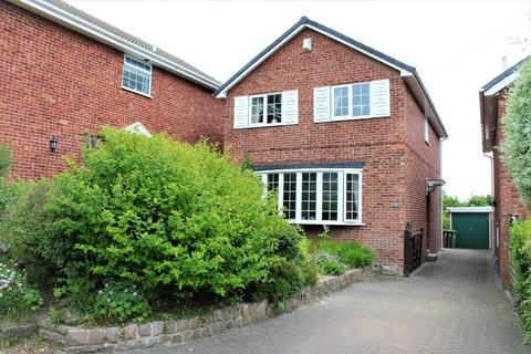 4 bedroom detached house for sale -  Blackwood Gardens,  Leeds, LS16