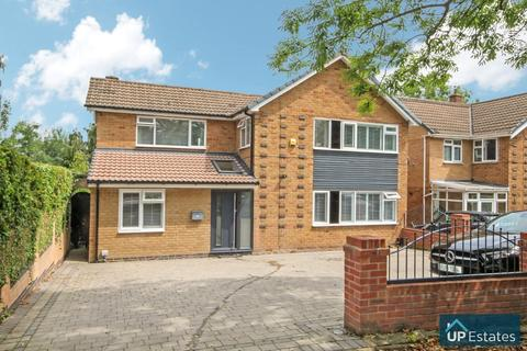 5 bedroom detached house for sale - Broad Lane, Eastern Green, Coventry