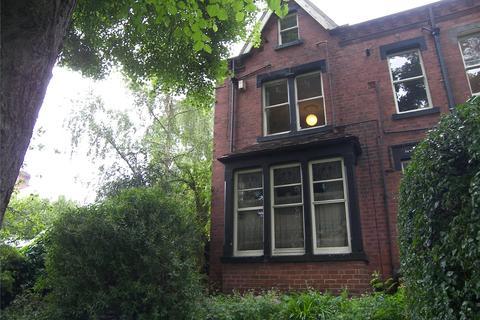3 bedroom semi-detached house for sale - 3 Vinery Road, Leeds, West Yorkshire