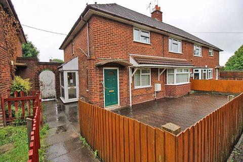 2 bedroom apartment for sale - Hawbush Road, Walsall