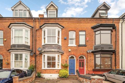 5 bedroom townhouse for sale - Lonsdale Road, Harborne, Birmingham, West Midlands, B17 9QX