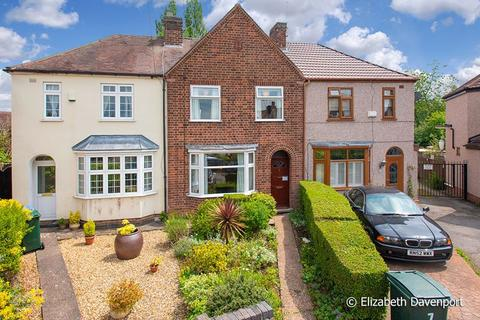 3 bedroom terraced house for sale - Handcross Grove, Finham, Coventry