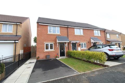 2 bedroom end of terrace house - Lazonby Way, Newcastle Upon Tyne