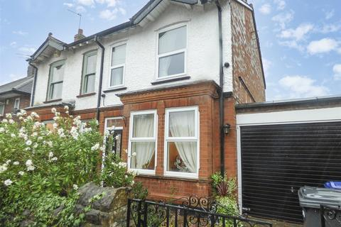 3 bedroom semi-detached house for sale - York Avenue, Sandiacre, Nottingham