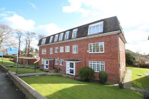 2 bedroom flat for sale - Stainbeck Lane, Leeds, West Yorkshire, LS7 3QR