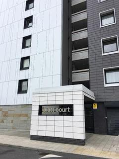 2 bedroom flat for sale - Manchester, M14