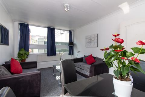 2 bedroom apartment to rent - 2 Bed Flat to Rent Harrowby Street W1H