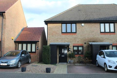 2 bedroom end of terrace house for sale - Egbert Close