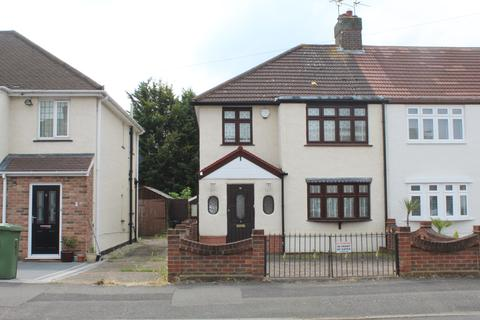 3 bedroom semi-detached house for sale - Carnforth Gardens