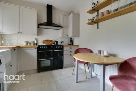 2 bedroom maisonette for sale - Ravenhurst Road, Harborne, Birmingham