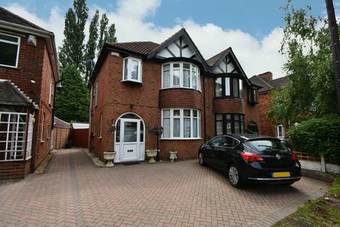 3 bedroom semi-detached house for sale - Sarehole Road, Hall Green