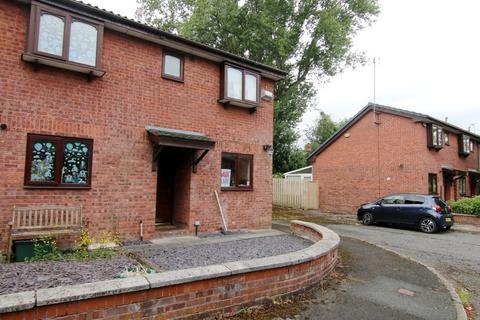 2 bedroom end of terrace house for sale - Parkgate Court, Chester, CH1