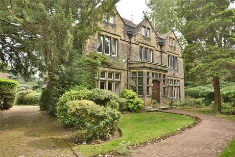 6 bedroom detached house for sale - Woodgarth, Oakwood Grove, Oakwood, Leeds