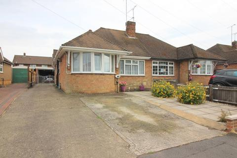 2 bedroom bungalow for sale - Sibley Close, Luton, Bedfordshire, LU2 9AQ