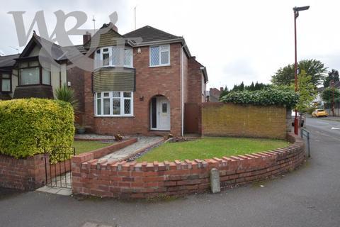 3 bedroom detached house for sale - Wheelwright Road, Erdington, Birmingham