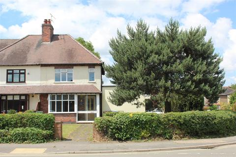3 bedroom semi-detached house for sale - The Windmill Hill, Allesley,