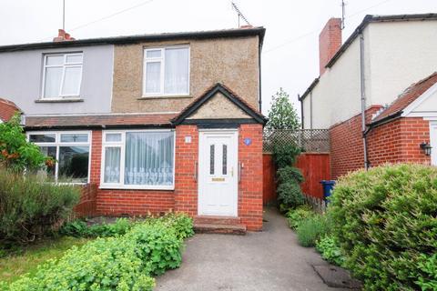 2 bedroom semi-detached house for sale - Bellfield Avenue, Fawdon