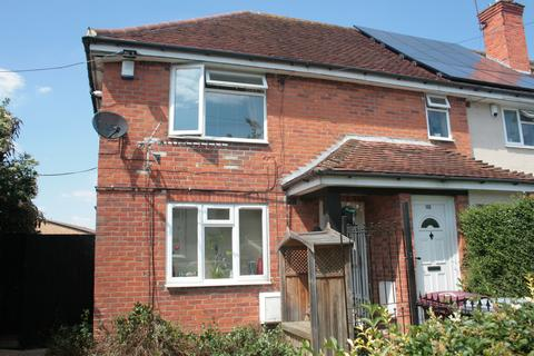 1 bedroom end of terrace house for sale - Staverton Road, reading, RG2